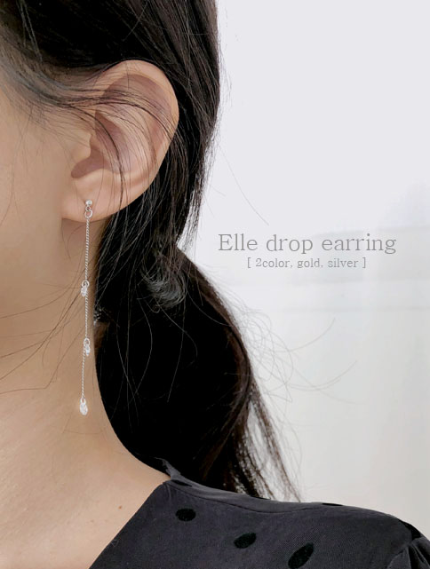 엘르 드롭,earring [2color]